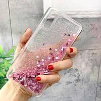 Чохол Glitter для Samsung Galaxy A50 2019 / A505F бампер Рідкий блиск серце Рожевий