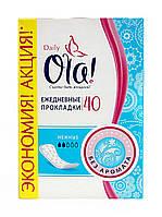 Ежедневные прокладки Ola! Daily без аромата (2 к.) - 40 шт