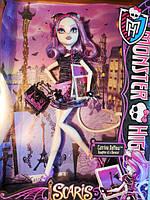 Monster High Scaris Catrine DeMew