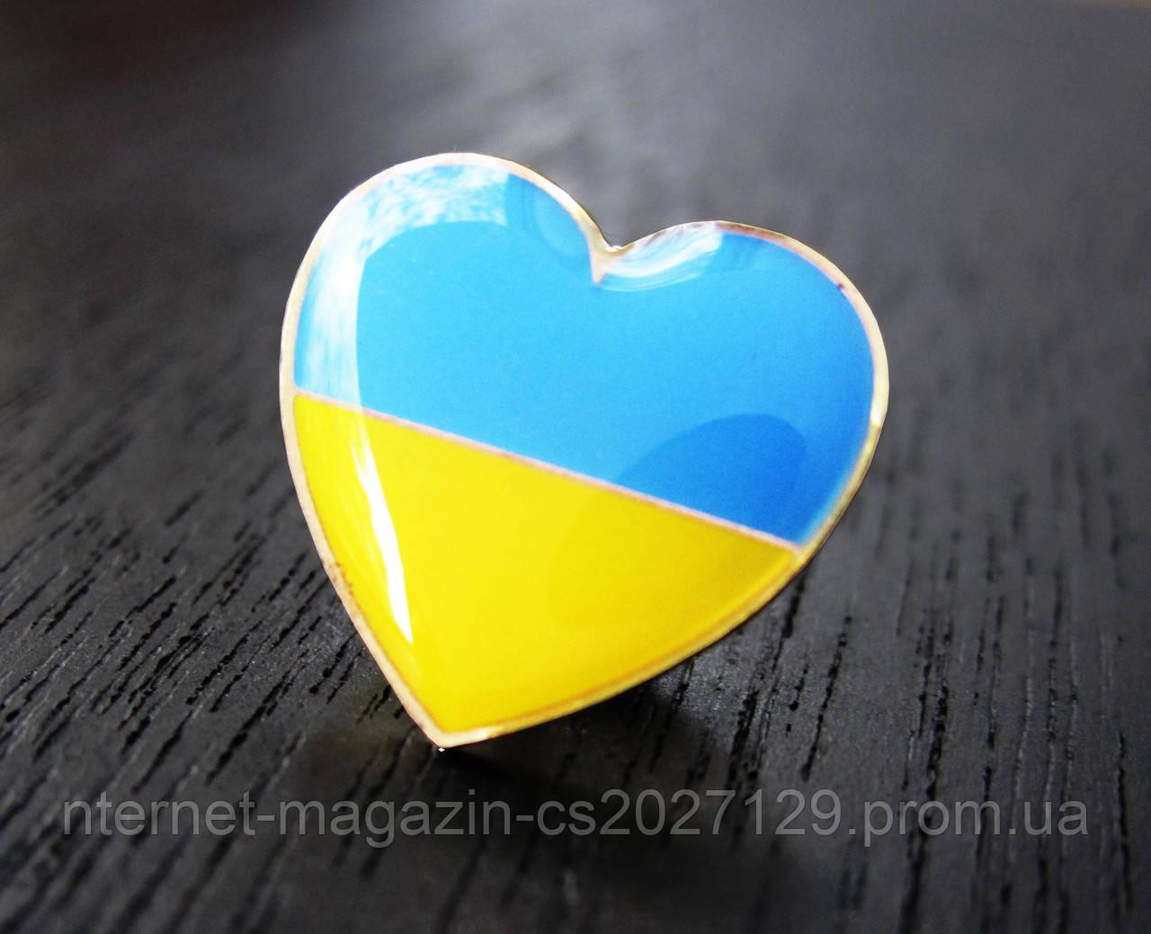 Значок сердце Украины - желто-синий значок сердечко