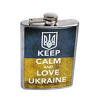 """Фляга оригинальная, """"Люби Украину"""""""