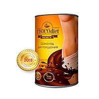 Choco Diet (Чоко Диет) - шоколадная диета для похудения, фото 1