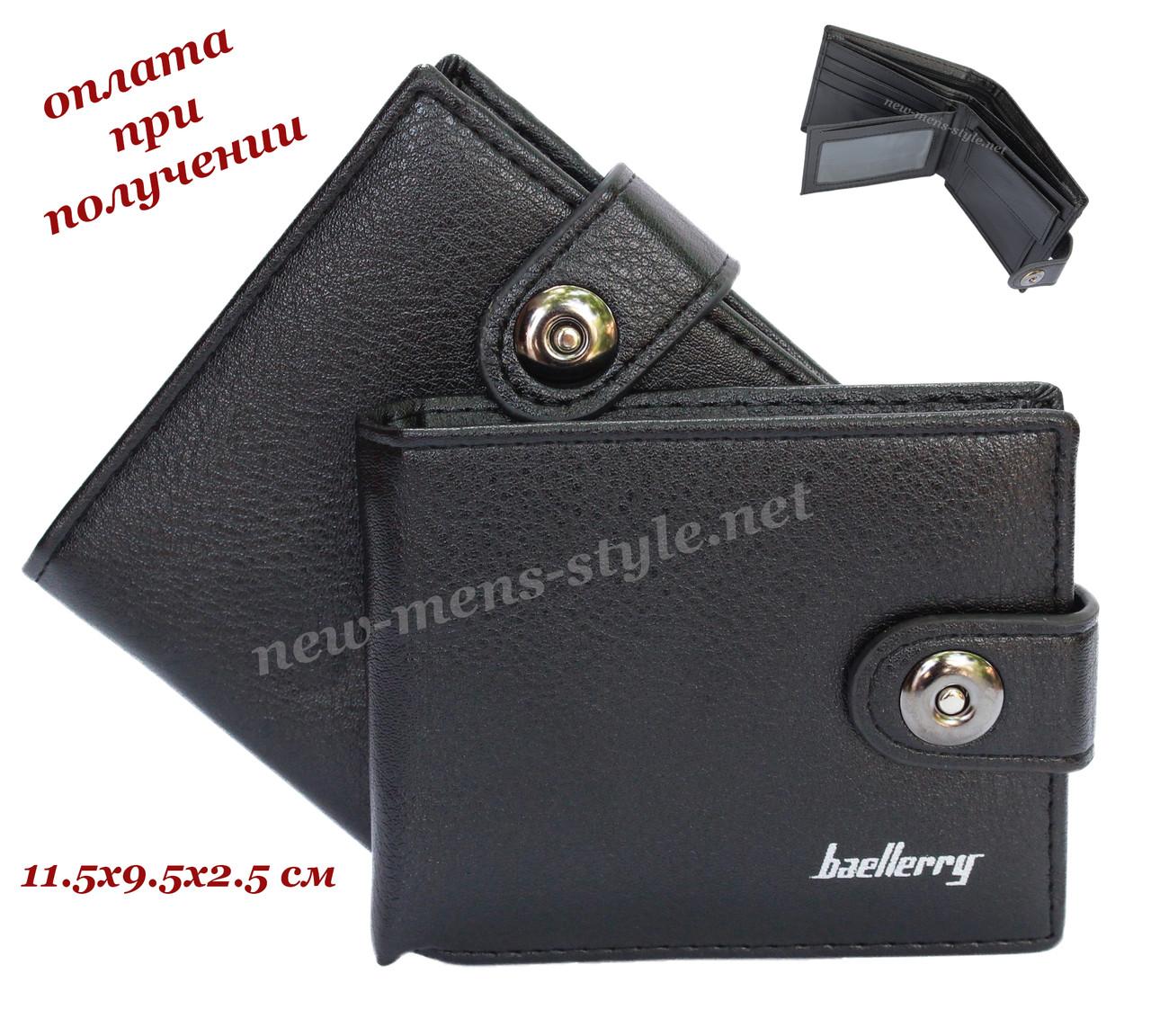 Чоловічий чоловічий шкіряний шкіряний гаманець портмоне гаманець Baellerry