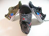 Текстильная обувь  для мальчиков, размеры 26.27.28.29.30, Super Gear, арт. A 9356
