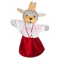 Кукла-перчатка «Козочка»