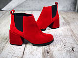 Шикарные кожаные и замшевые красные демисезонные женские ботинки на каблуке, фото 3
