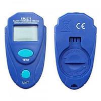 Толщиномер автомобильный для лакокрасочного покрытия Синий Allosun EM2271