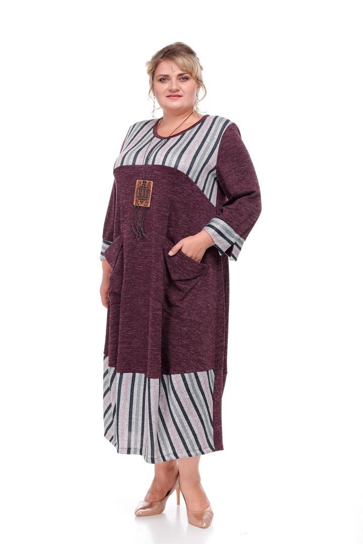 Платье женское от 62 до 72 большие размеры