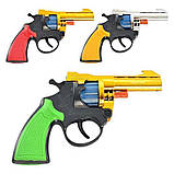Набор: Пистолет на пистонах + 72 упаковки пистонов, фото 2