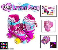 Комплект ролики-квады+защита+шлем. р.29-33. Little Pony. Светящиеся колеса и шлем!