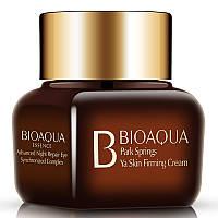 Ночной антивозрастной крем для век Bioaqua Essence Advanced Night Repair Eye (20г)