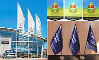 Флаги и флажки печать на заказ