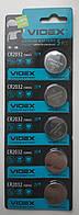 Батарейка Videx литиевая CR2032 5pcs BLISTER CARD