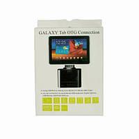 OTG connector for Samsung Galaxy Tab SY-712