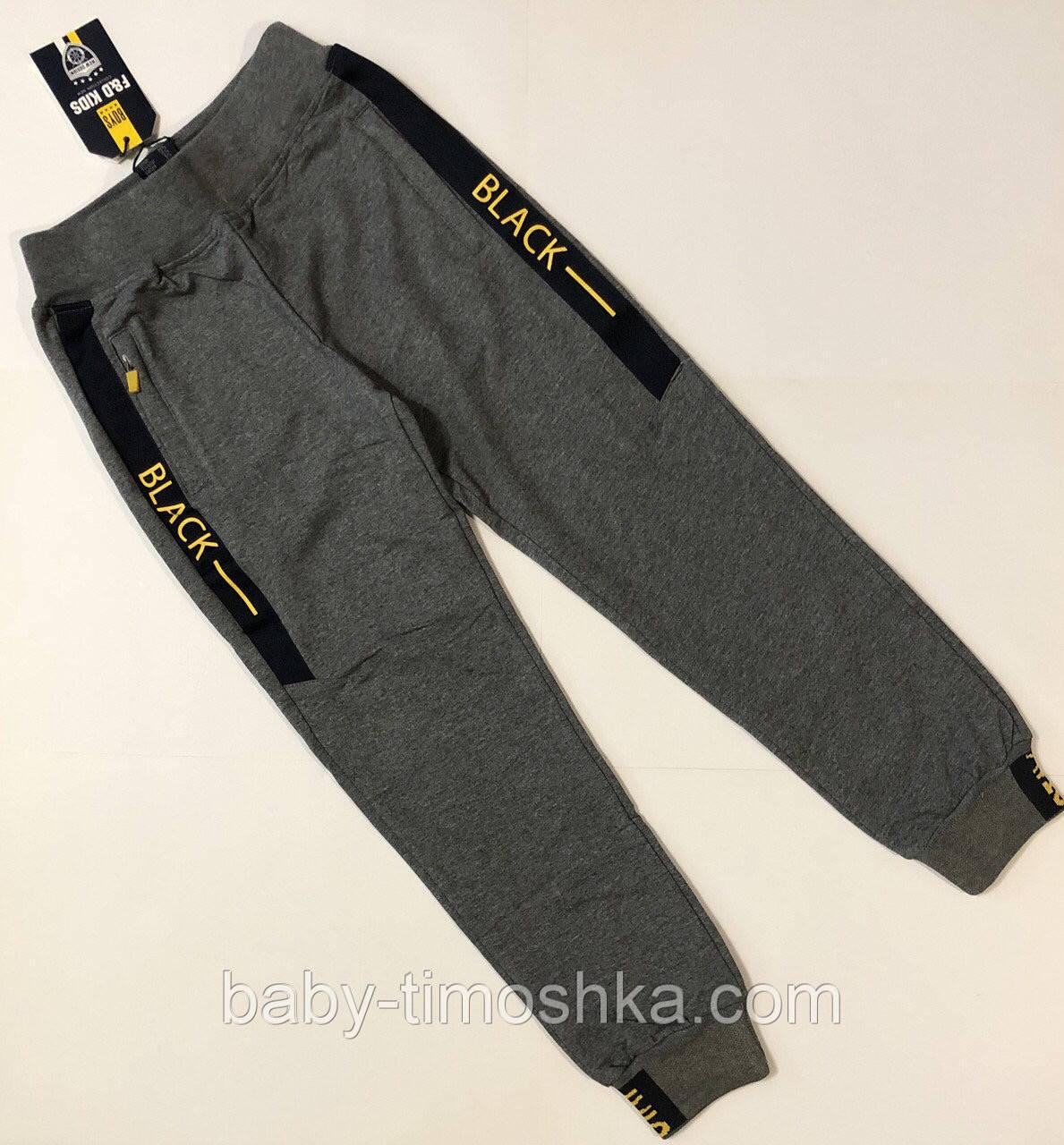 Спортивные штаны для мальчиков 8-14 лет