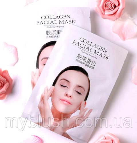 Маска каллогеновая для лица Hankey Collagen Crystal Hydrating 30 g