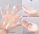 Маска каллогеновая для лица Hankey Collagen Crystal Hydrating 30 g, фото 2