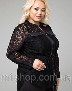 Женская гипюровая кофта больших размеров (Никон lzn)