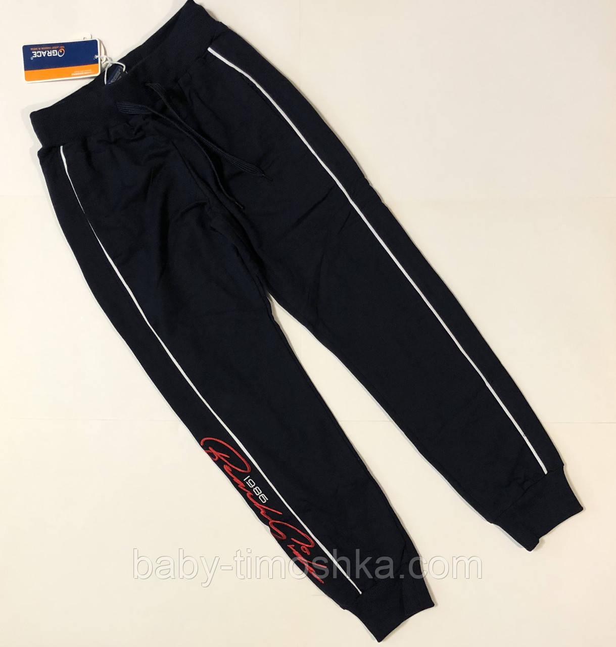 Спортивні штани для хлопчиків 146-158