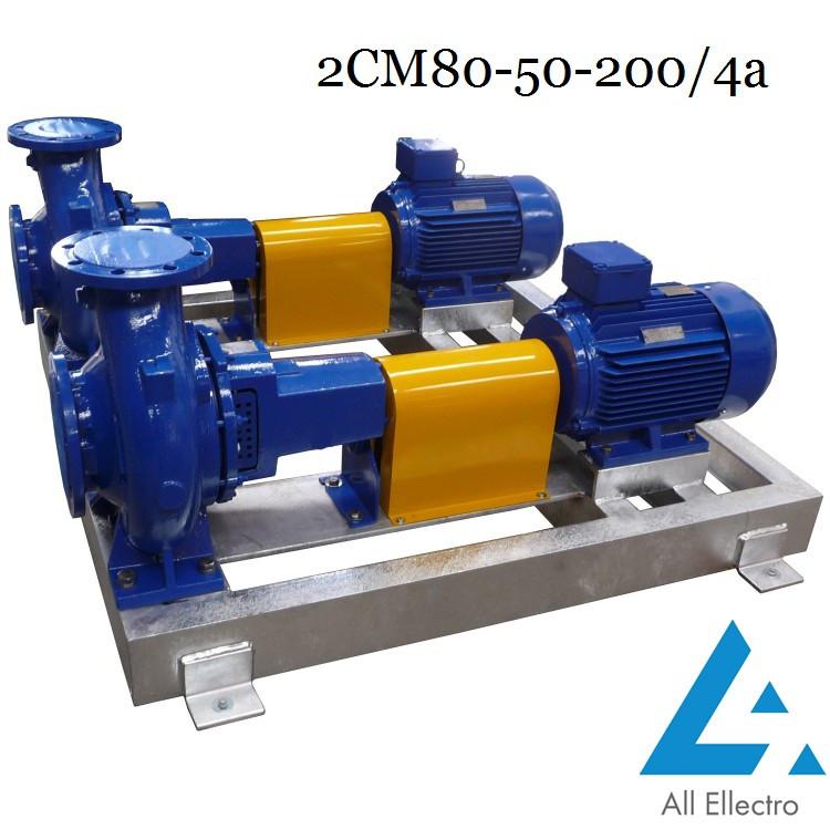 Насос 2СМ80-50-200/4а (насос 2СМ 80-50-200/4а)