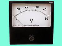 Вольтметр Ц42300 0-50 В универсальный