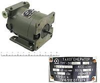 Тахогенератор ТМГ-30