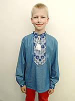 Рубашка для мальчика с геометрической вышивкой Козак джинс