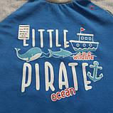 """Песочник """"Маленький пират"""" кулир, фото 3"""
