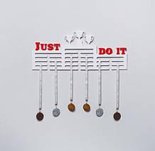 Медальница Just do it