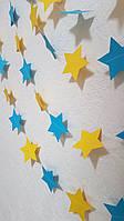 Гирлянда из бумажных звездочек для оформления праздника в национальном стиле 2м