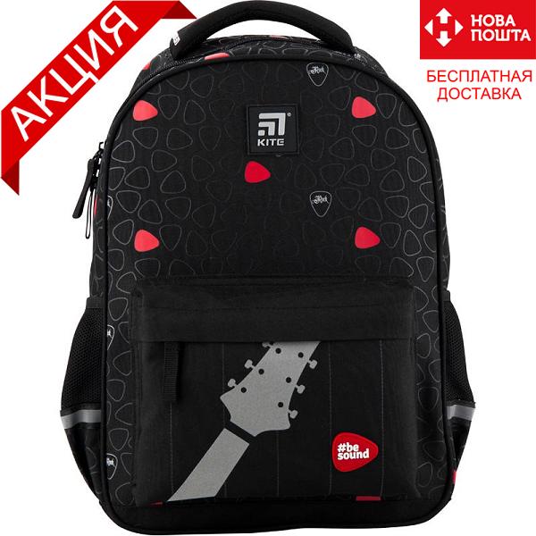 Рюкзак Kite Education Be Sound K19-831M-1 (стильный рюкзак для школьников)