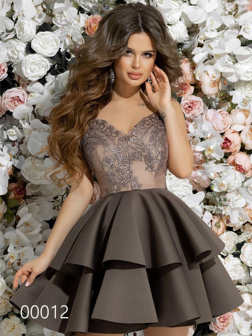 Платье на тонких бретельках с пышной юбкой, 00012 (Бежевый), Размер 42 (S)