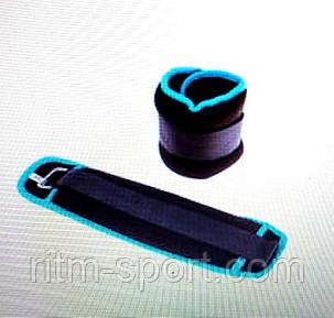 Утяжелители манжеты для рук и ног 2 по 0.5 кг, фото 2