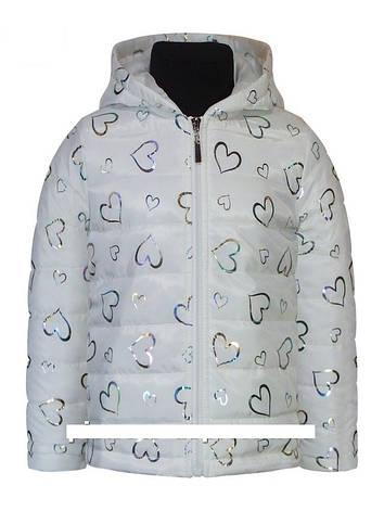 Детская демисезонная куртка для девочки Сердечки | размеры от 1 года до 5., фото 2