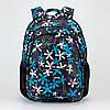 Рюкзак школьный Dolly 535 размер 30х39х21, фото 4
