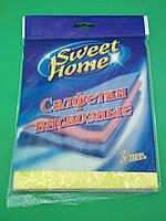 Cалфетки традиционные вискозные (Зшт) Sweet Home (1 пач), фото 1