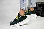 Жіночі кросівки Versace (темно-зелені), фото 3
