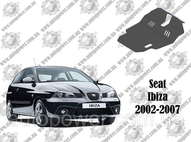 Защита Seat Ibiza 2002-2007