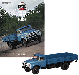 Модель Автолегенди Вантажівки (DeAgostini) №52 Зіл-130Г в масштабі 1:43