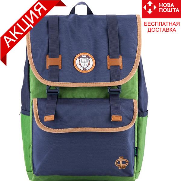 Рюкзак Kite College Line K18-848L-2 (ортопедичний рюкзак для старшокласників і студентів)