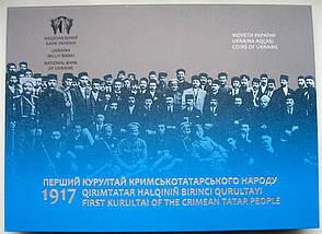100-річчя першого Курултаю кримськотатарського народу в сувенірній упаковці монета 5 гривень, фото 2