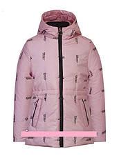 Детская демисезонная куртка для девочки Happy House | размеры от возраста 4 по 12, фото 2