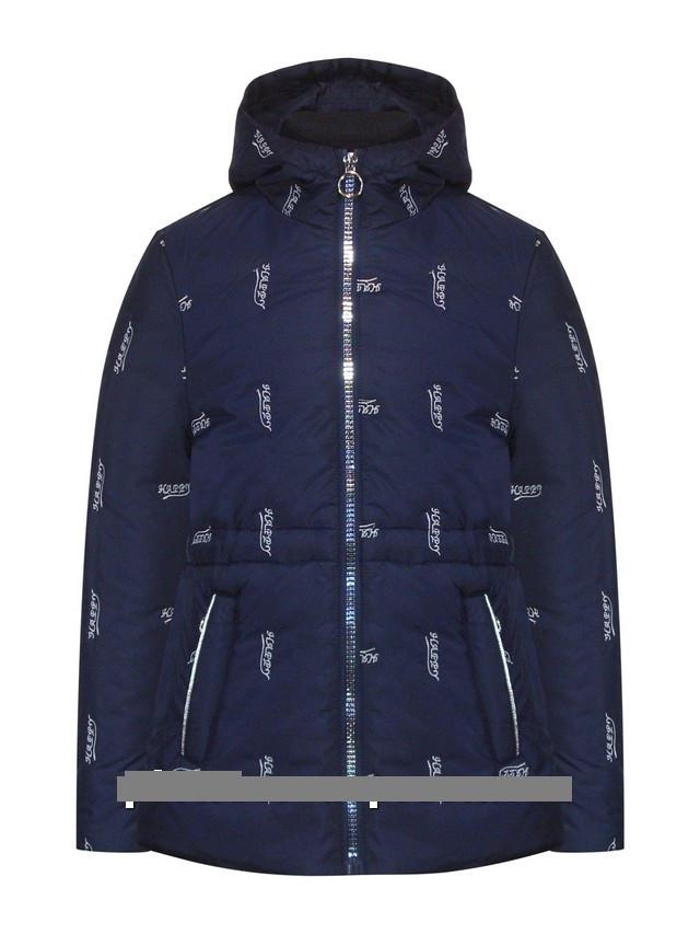 Детская демисезонная куртка для девочки Happy House | размеры от возраста 4 по 12