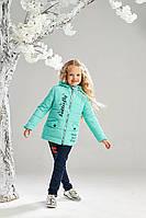 Демисезонная куртка на девочку осенняя весенняя курточка 116,128 мята