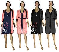 NEW! Женские комплекты - ночная рубашка и халат - серия Amoure от ТМ УКРТРИКОТАЖ в двух цветовых решениях!