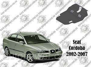 Захист Seat Cordoba 2002-2007