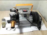 Насос для перекачки топлива дизеля, бензина, воды 220 вольт