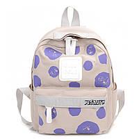Детский рюкзак Позитив бежевый