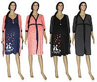 NEW! Комплекты для беременных и кормящих мам - ночная рубашка с халатом Amoure от ТМ УКРТРИКОТАЖ!