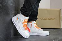 Мужские кроссовки Nike Air Jordan 1 Python (белые)
